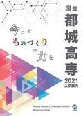 2020_nyugaku.jpg