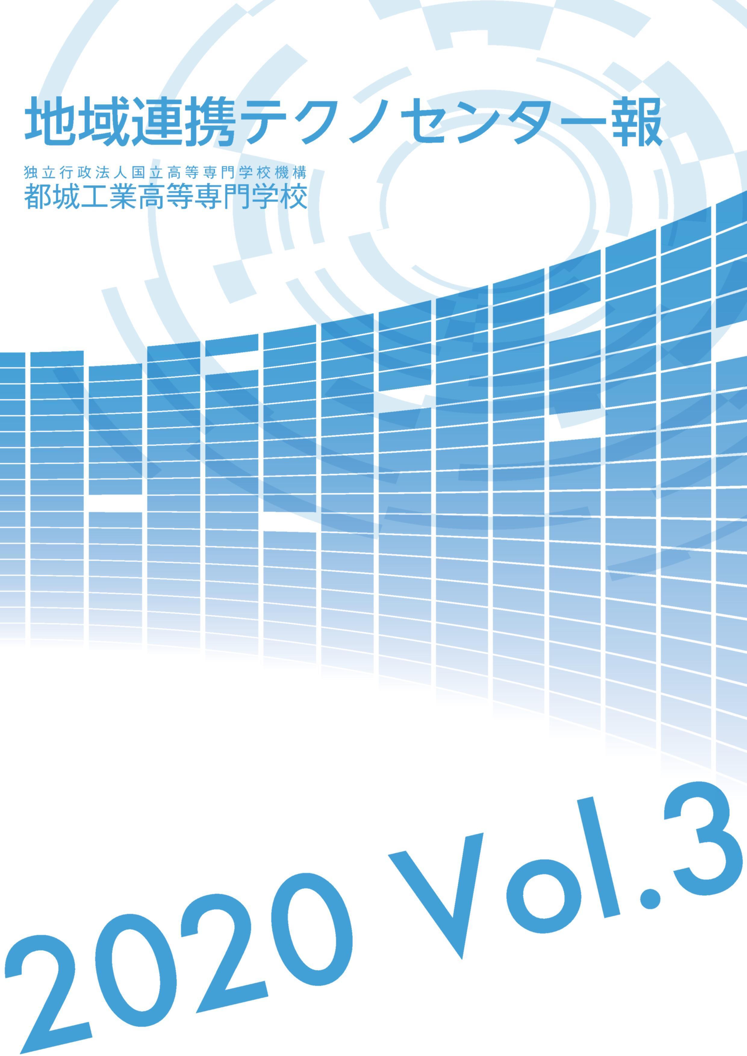 hyoushi_2020.jpg